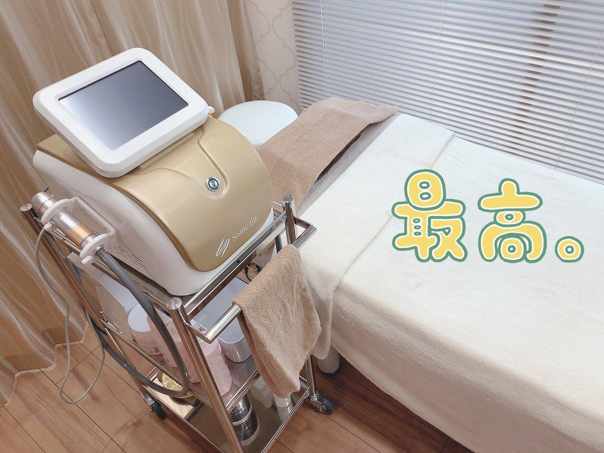 先日、日本初上陸のソニックフィットのリフトアップ施術してくれる顔エステに行ってきましたっ✨予約も取りやすくなんと言っても.....施術後のメイクの💄ノリがやばい!!2週間程くらいから効果は絶大リリーオン+ 西麻布店HP :