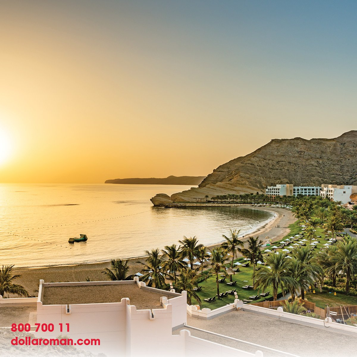 Witness a phenomenal sunrise at Barr al Jissah in Muscat, Oman. Rent a car, go on a long drive to explore the mesmerizing views of nature.#dollaroman #oman #muscat #salalah #dollarcarrental #carrental #rentacar #explore #travel #longdrive