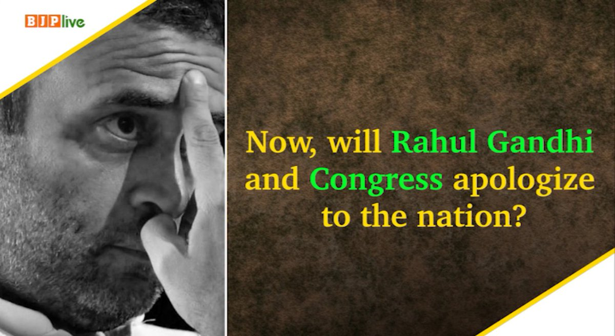 After SC's verdict on Rafale, BJP asks:At whose behest was Rahul Gandhi running the malicious campaign against PM Shri Narendra Modi?Was he misguiding India's honest public for some vested business & political interests?Will he now apologize to the nation? #RahulRaFAIL