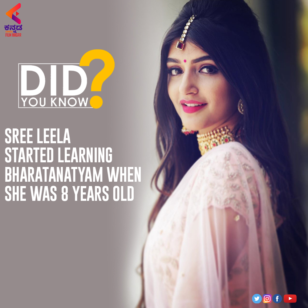 Here's an interesting fact about Sandalwood actress #Sreeleela   Follow us on : @KFNofficial   #Sandalwood #KannadaFilmNagar #LatestKannadaMovies #KannadaCelebs #KFN #Celebs #Actress #DidYouKnow #Fact #Updatespic.twitter.com/a3bWlMm2Ao