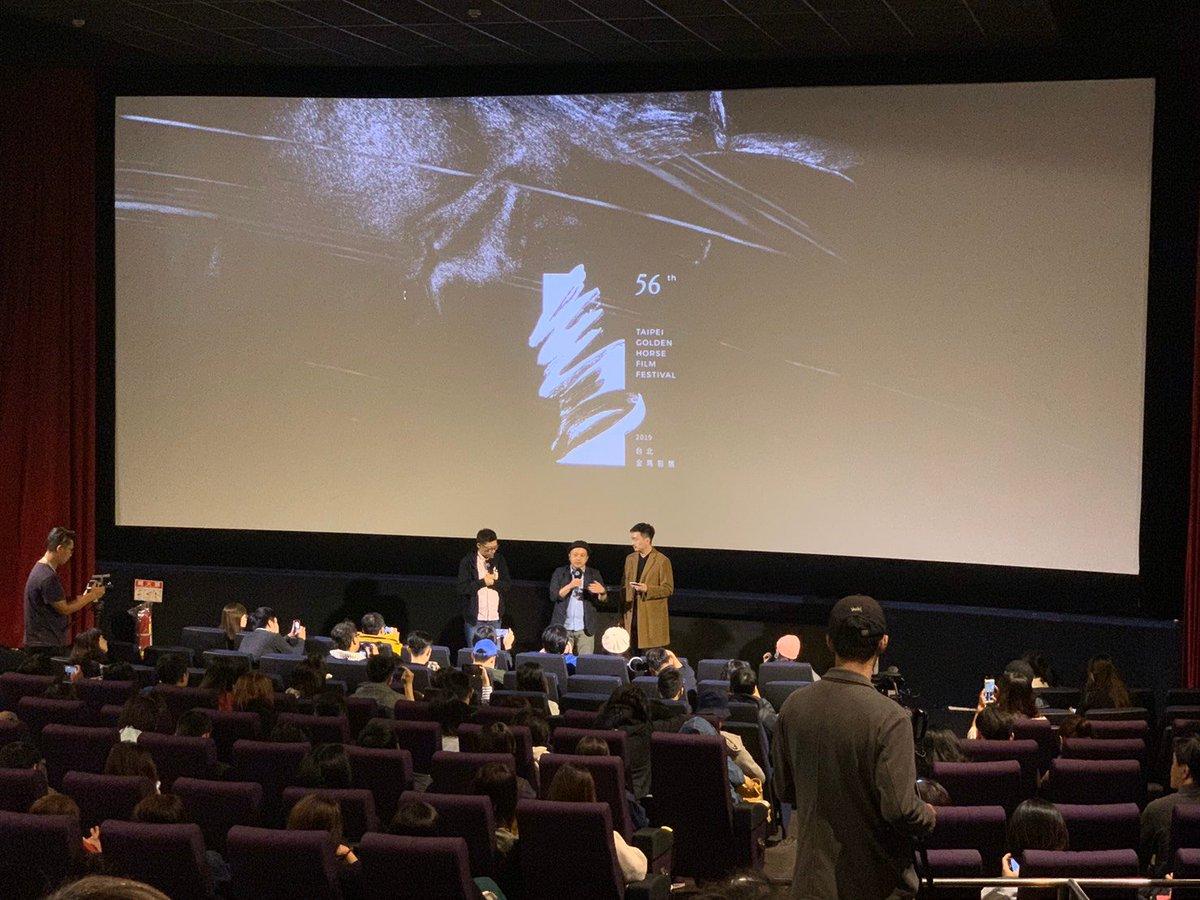 🎀#凪待ち 遂に #海外映画祭 で上映されました❗️本日11/14 18:30より【Taipei Golden Horse Film Festival】(#台北金馬映画祭)の「NIPPON SELECTION」にて #nagimachi が上映され、#白石和彌 監督が舞台挨拶を行いました。#TGHFF現地からの写真ご提供:#日活さま「#ひとよ」も上映されます(^^)