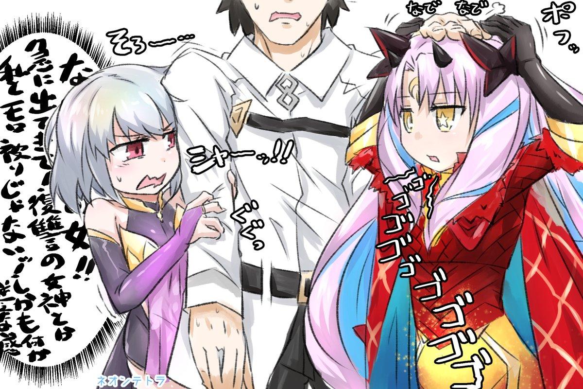 カーマちゃん VS スペースイシュタル ヽ(・ω・)/#FGO