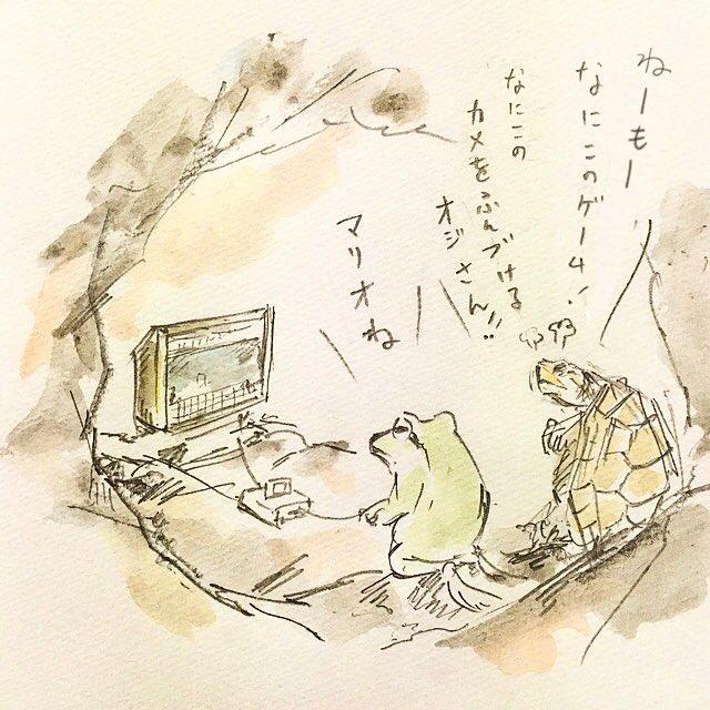亀とマリオ。