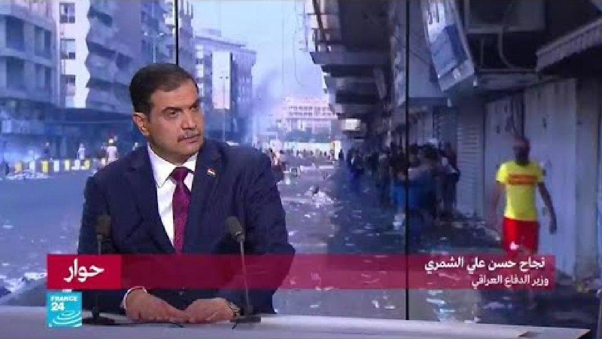 ▶️ وزير الدفاع العراقي: طرف ثالث يقوم بقتل المتظاهرين والقوات الأمنية https://f24.my/5pin
