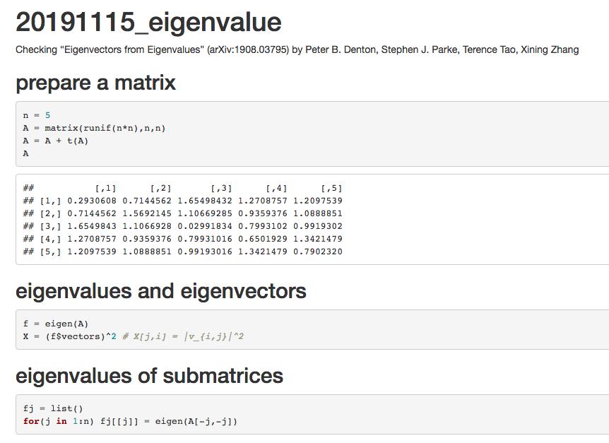 話題の「固有値から固有ベクトルを計算する」をRでやってみた。マジ計算できた。数学の天才、タオ先生も共著の論文はコレ