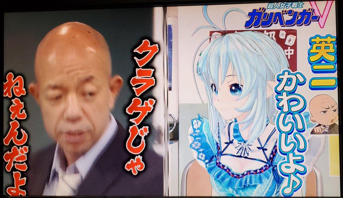 RT @takayuki_game: 最後は2人で笑い合うのてぇてぇ #ガリベンガーV https://t.co/iyOgtcftqA