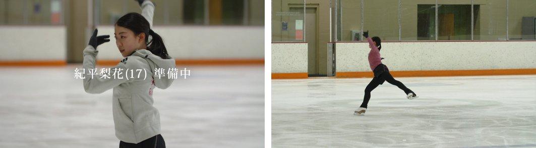 フィギュアスケート紀平梨花選手 CM出演は史上初!第1弾は受験勉強を開始する高校1,2年生に向けて「準備」の大切さ...