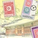 "Image for the Tweet beginning: KPC17022614: ""National Stamp Exhibition"" postalcard"