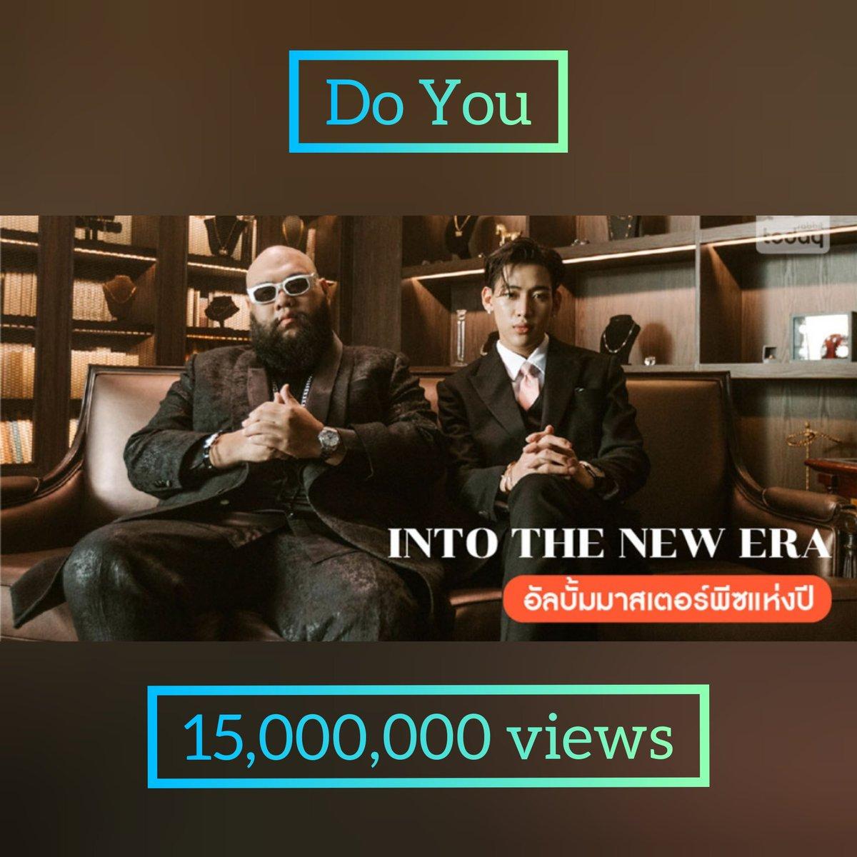 """""""Do You"""" ฟักกลิ้งฮีโร่ ft. BamBam GOT7  15/10 [Official Teaser]  859,674 views   16/10 [Official MV]  15,023,310 views  https:// youtu.be/Ra6NiSd3OgU      22/10 [Official Lyrics]  629,486 views  30/10 [Behind The Dest]  31,169 views   #DoYouFHEROxBamBam #BamBam #GOT7  #FHERO<br>http://pic.twitter.com/lKozpoKDTN"""