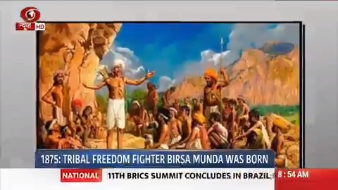 #OnThisDay Birsa Munda tribal freedom fighter who fought against the colonial oppression of British, was born in 1875#History