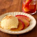 アイスに添えるとGOOD!午後ティーとリンゴで作るカフェの味!