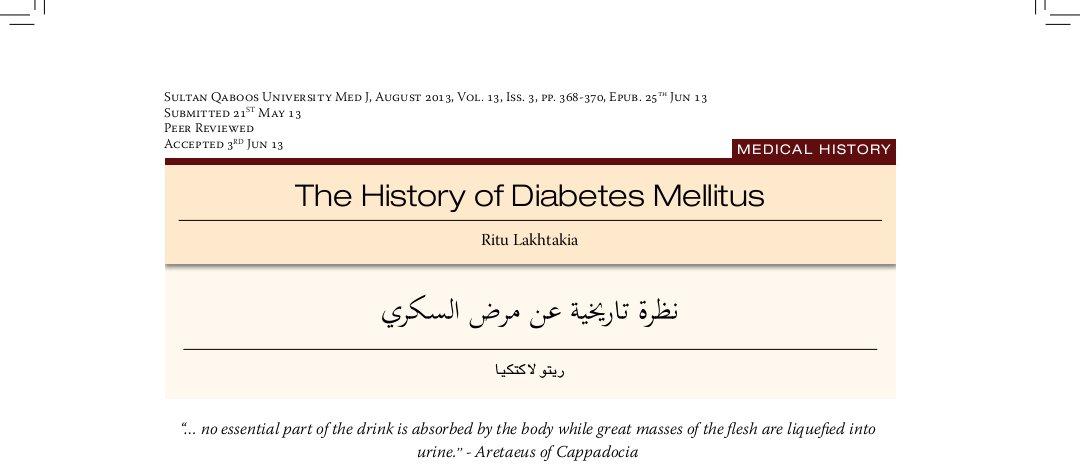 datos interesantes sobre la diabetes insípida
