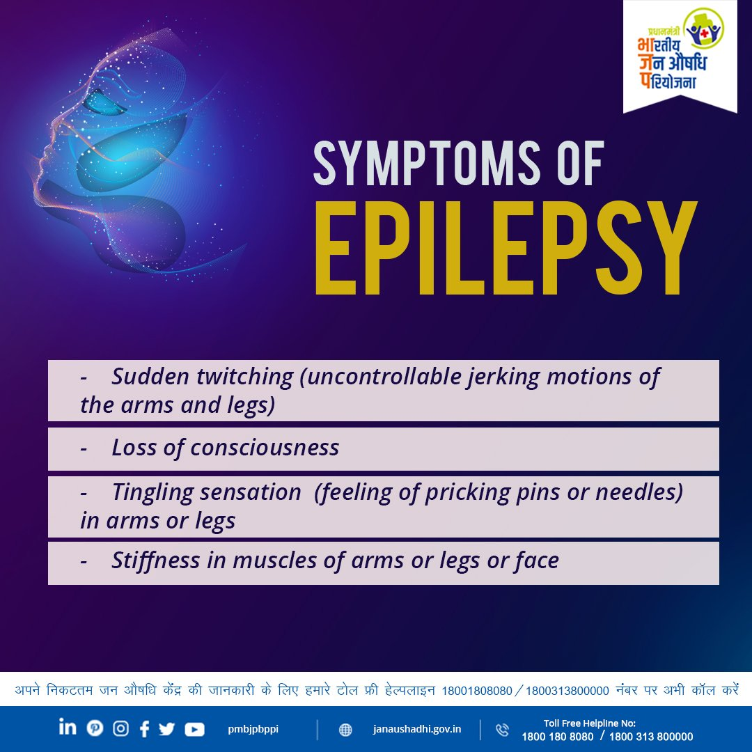 #Epilepsy is a chronic disorder of recurrent 'seizures' or 'fits'. According to WHO, about 50 million people have epilepsy across the world. In India, about 10 million people suffer from seizures associated with epilepsy.