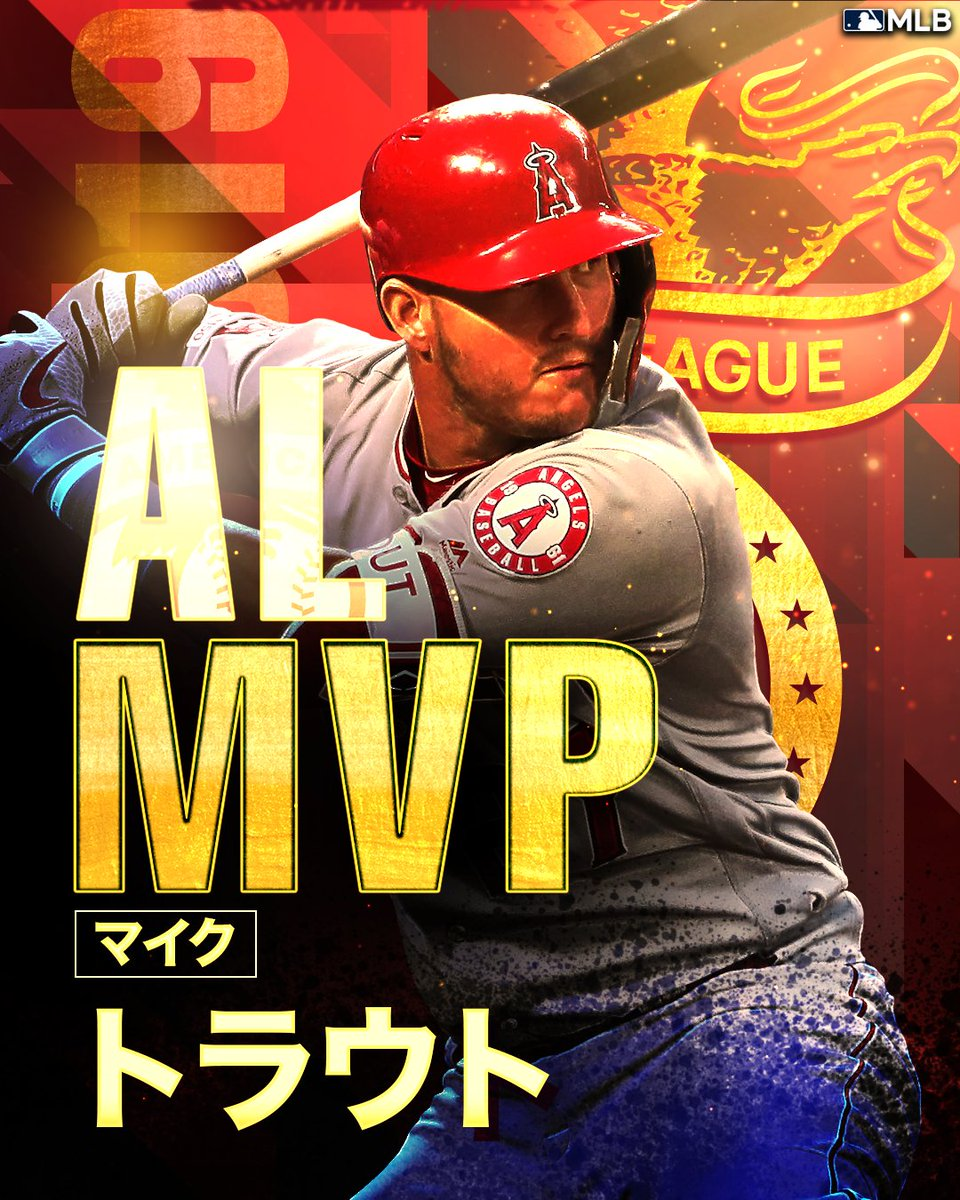 @MLBJapan's photo on Mike Trout