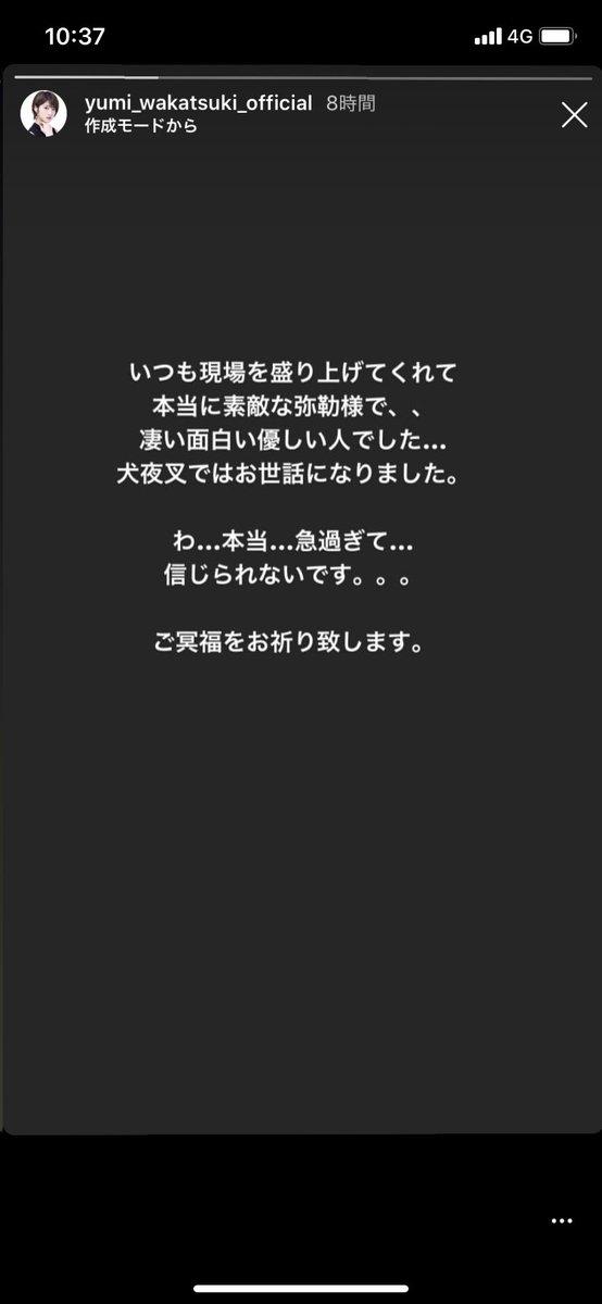 滝口 幸広 仮面 ライダー