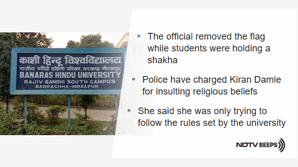 BHU Official Charged By Cops, Forced To Quit After She Removed RSS Flag https://www.ndtv.com/india-news/criminal-case-filed-against-up-banaras-hindu-university-bhu-official-for-removing-rss-flag-2132731… #NDTVNewsBeeps