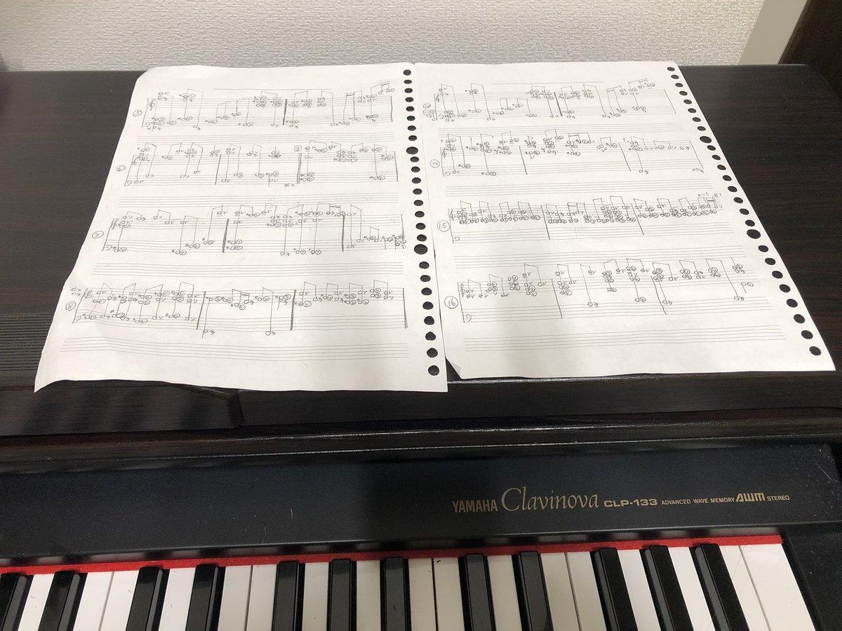 アシタカ せっ 記 楽譜