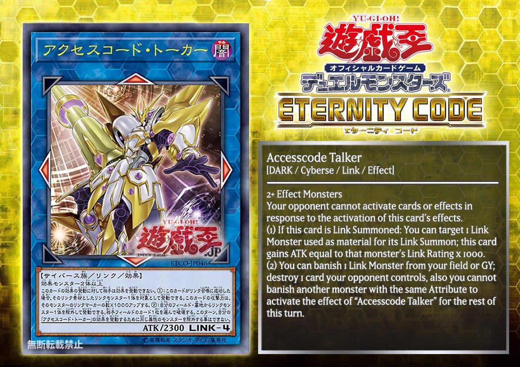 Cyberse Deck Core Eternity Code 1st Edition NM Yugioh *See Description*