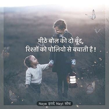 Must Follow meI am Glade make You My Friend....#positivethinking #positivevibes #motivation #love #positivity #positivequotes #inspiration #positivethoughts #quotes #selflove #motivationalq  #positiveenergy #quoteoftheday #instagram #instagood #smile #photography #bhfyp