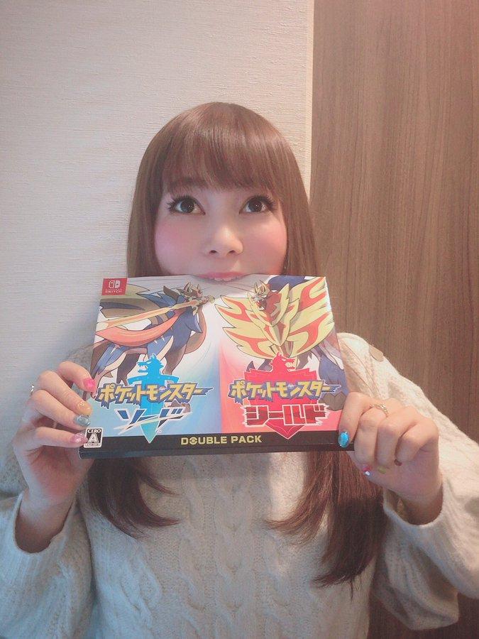 Εσείς φάγατε το Pokemon Sword/Shield σας;
