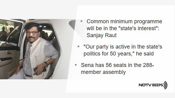 "Sena Will Lead Government In Maharashtra For Next ""25 Years"": Sanjay Raut https://www.ndtv.com/india-news/maharashtra-government-formation-sena-will-lead-government-for-next-25-years-sanjay-raut-2132883… #NDTVNewsBeeps"