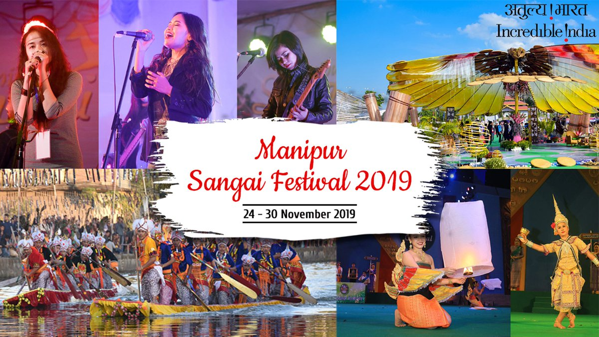 #ManipurSangaiFestival,to be held in #Manipur,is a platform to showcase its rich tradition & culture to the world.If you want to explore #Art,#Culture,#Handicrafts,#Cuisine,#Music,Indigenous & Adventure #sports of #Sangai, then this is the place for you.Event dates: 24-30 Nov