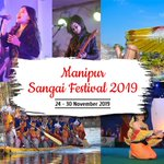 Image for the Tweet beginning: #ManipurSangaiFestival,to be held in #Manipur,is