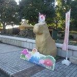 Image for the Tweet beginning: みなさま年賀状の準備は始めましたか?金沢動物園では来年の干支「子(ねずみ)」にちなんでカピバラのフォトスポットを設置しました!巨大カピバラと一緒に写真が撮れます。年賀状や新年のご挨拶にぜひご活用ください。 #金沢動物園 #年賀状 #カピバラ #干支