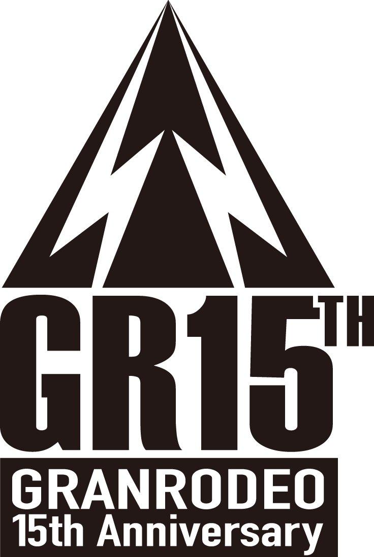 祝🥂15周年イヤー突入!!本日より、GRANRODEOは結成15周年イヤーに突入しました!いつも応援ありがとうございます🌟💖リニューアルしたオフィシャルHPでは、メンバーコメントも公開中!ぜひチェックしてみてください✏️#GRANRODEO #GR15TH