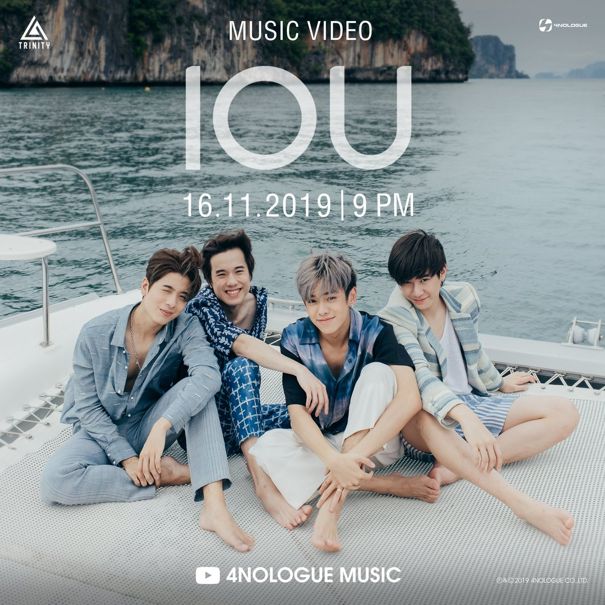 ARE YOU READY TO FALL IN LOVE WITH #TRINITY_TNT   STAY TUNED!   MUSIC VIDEO AVAILABLE ON YOUTUBE : 4NOLOGUE MUSIC l 16.11.2019 l 9PM  TRINITY PREMIERE SHOWCASE STAGE 1 - IOU I'M IN LOVE WITH YOU l 16.11.2019 l 6.04PM l AT UNION HALL 2  #TRINITY_IOU #4NOLOGUEMUSIC #4NOLOGUE<br>http://pic.twitter.com/40V686UQ8i