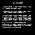 Image for the Tweet beginning: Please be safe @clockenflap