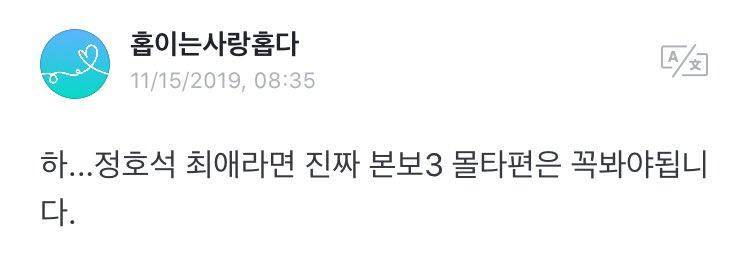 [@BTS_twt x #WEVERSE]  「151119」 Jin    Ah.. si votre bias est Jung Hoseok, vous DEVEZ vraiment regarder Bon Voyage 3 à Malte    j-hope est le coupable<br>http://pic.twitter.com/Png3lZUUyx