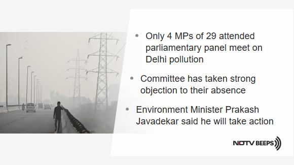 Gautam Gambhir Among MPs Absent At Pollution Meet, Parliament Panel Upset https://www.ndtv.com/india-news/gautam-gambhir-among-mps-absent-at-pollution-meet-parliament-panel-upset-2133043… #NDTVNewsBeeps
