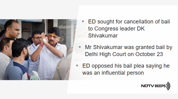 'Not How You Treat Citizens': Top Court To Probe Agency On DK Shivakumar https://www.ndtv.com/india-news/supreme-court-to-enforcement-directorate-on-dk-shivakumar-not-how-you-treat-citizens-2133072… #NDTVNewsBeeps
