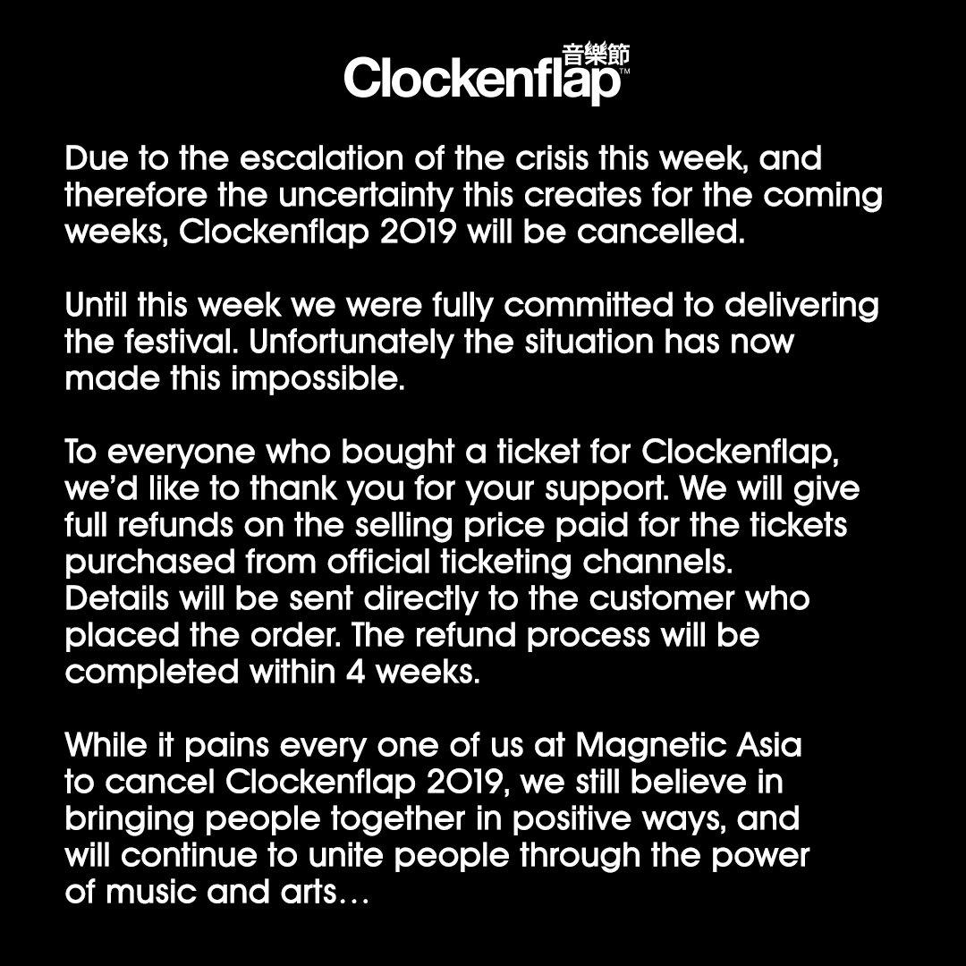 Clockenflap 2019 Important Notice