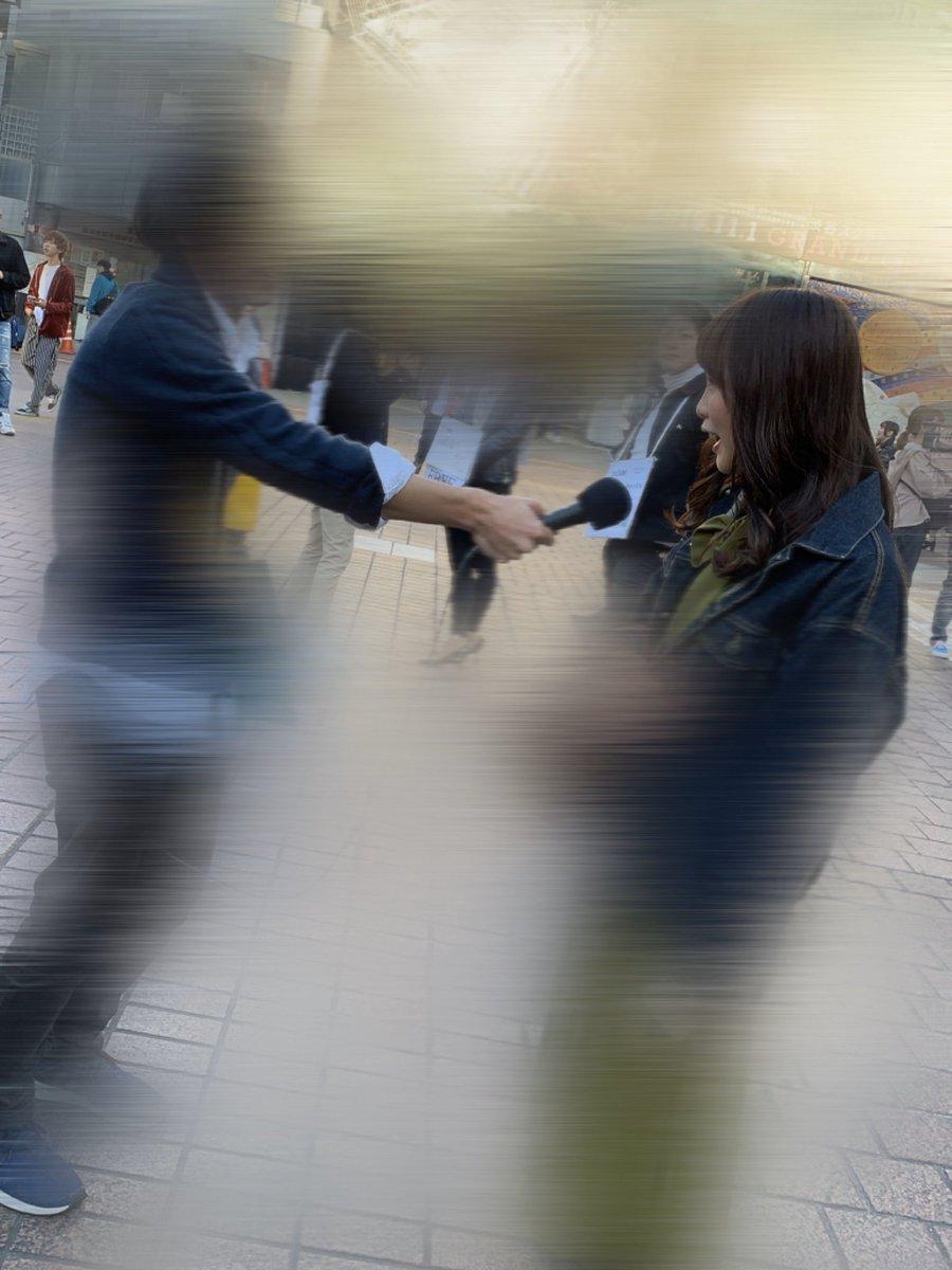 アリキャワワ 街頭インタビュー 美少女ドコー 倉持明日香 松村香織に関連した画像-13