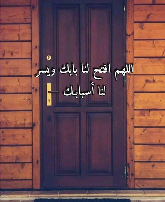 #ساعه_استجابه Photo