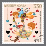 Image for the Tweet beginning: KoreaPost has a yearly stamp