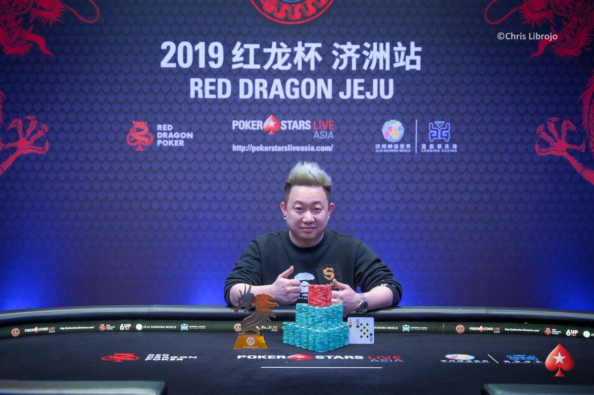 Pokerstarslive Macau Pokerstarsmacau Twitter