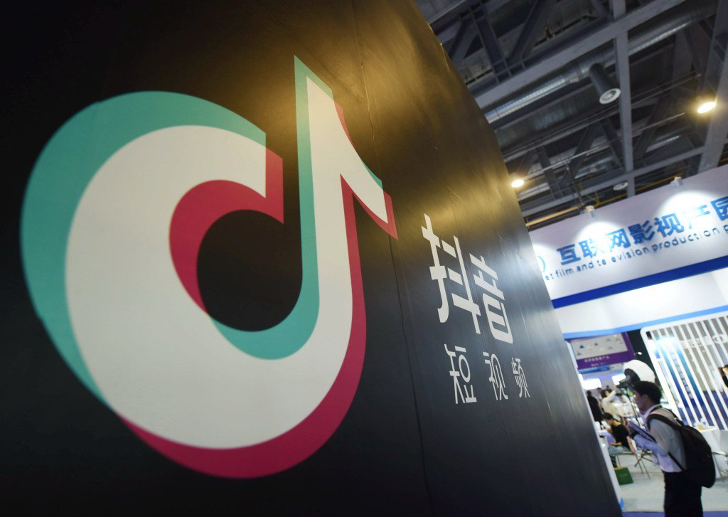 Daily Crunch: TikTok starts experimenting with commerce https://tcrn.ch/2XsoO7n  by @anthonyha