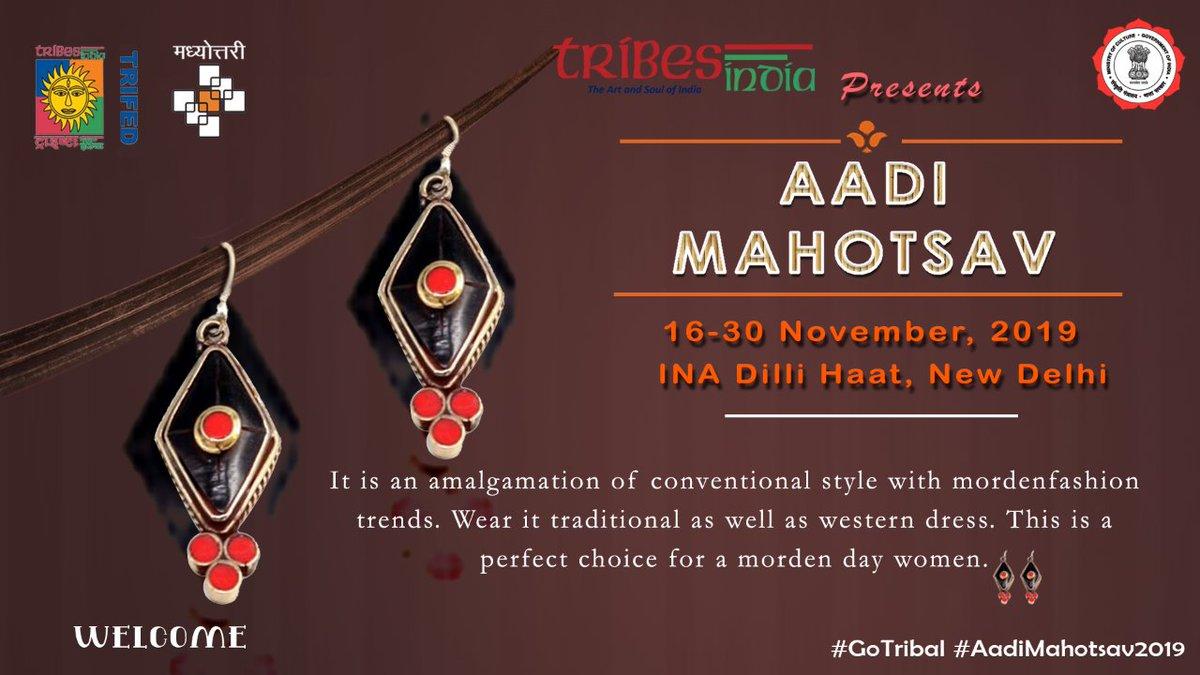 Handcrafted Home Decor from Tribes all across India!!!Tribes India welcomes you to Aadi Mahostav 2019, at the very hear of India- Dilli Haat, INA, New Delhi, from 16th November to 30th November 2019#GoTribal #AadiMahotsav2019 #MakeinIndia #Trifed #VanDhan #PMVDY
