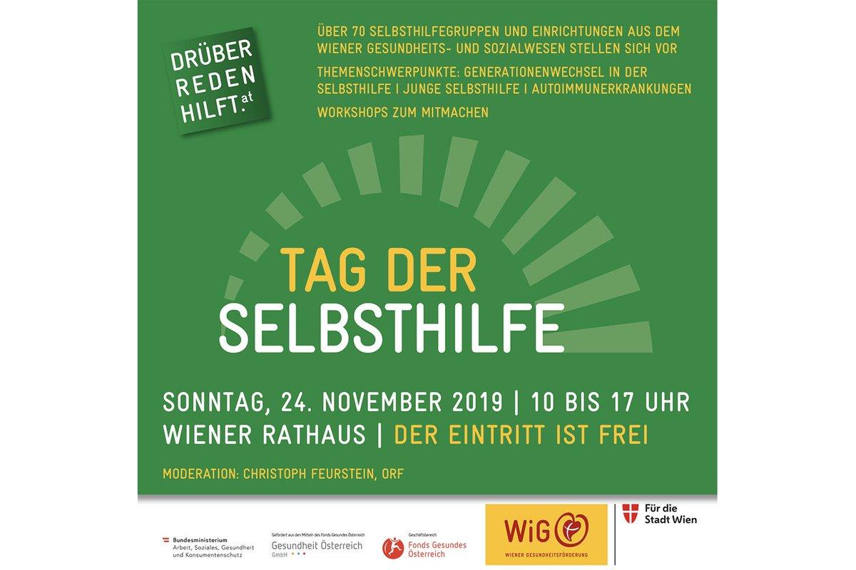 Einladung zum #TagderSelbsthilfe im #WienerRathaus. Der #Urtikariaverband berät, vernetzt und informiert vor Ort.pic.twitter.com/AOmf3GBdgB