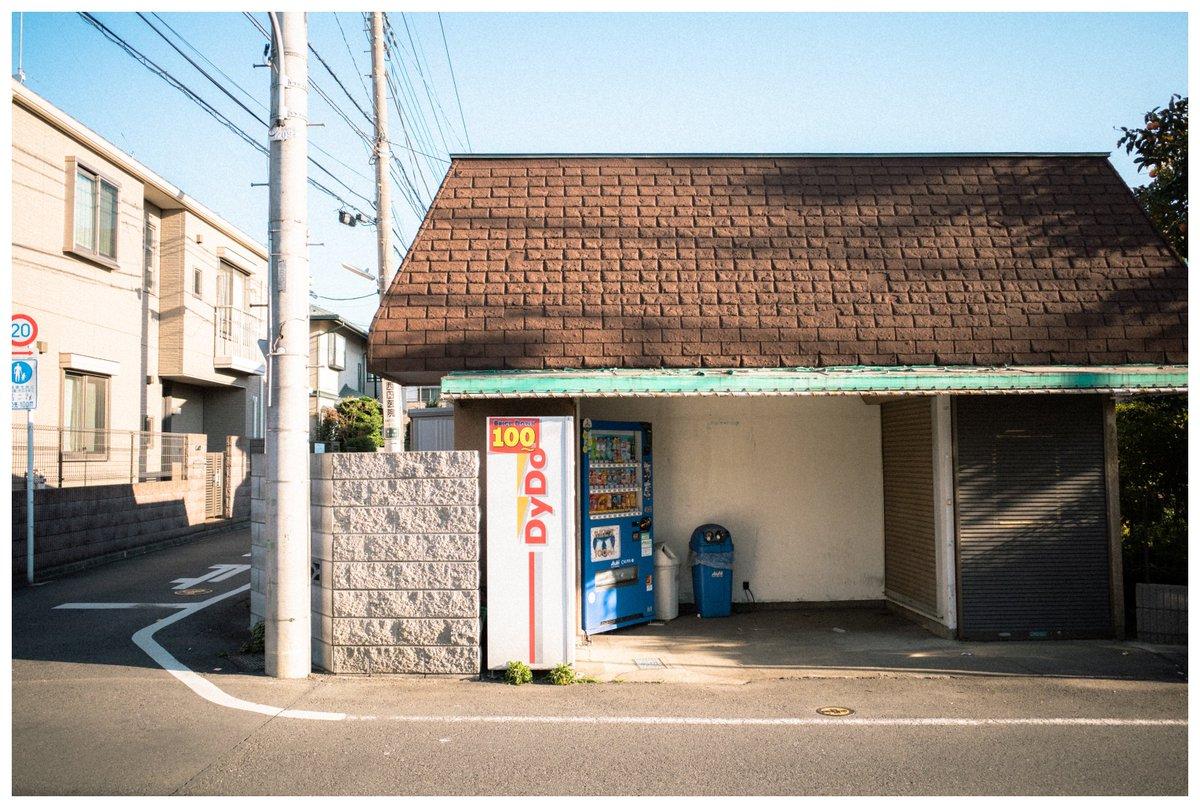 家から徒歩5分圏内の近所で撮った写真コレクション