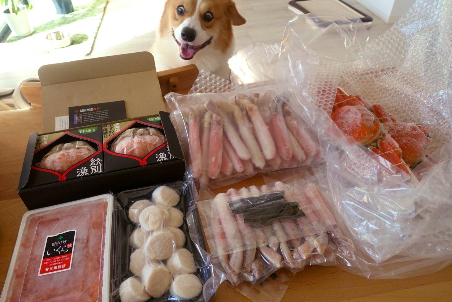 故郷納税の返礼品きた〜🦀冷凍庫なんとか入った。蟹になりたい…