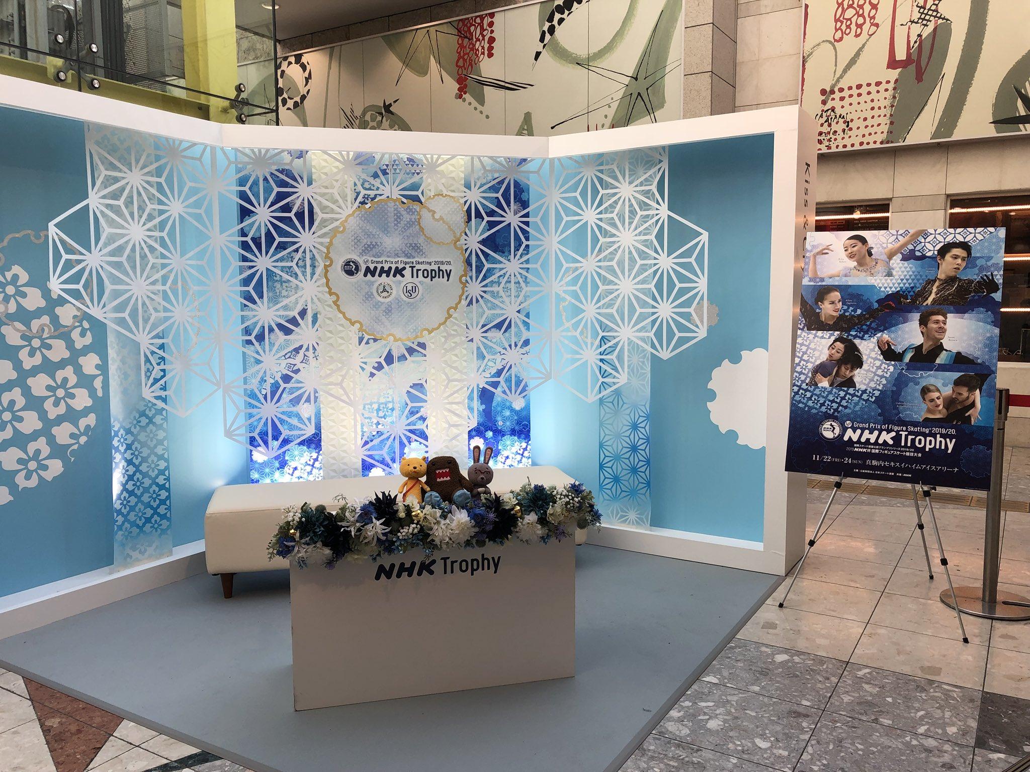 GP - 6 этап. NHK Trophy Sapporo / JPN November 22-24, 2019 EJdTZ-TUwAcNdJi?format=jpg&name=4096x4096
