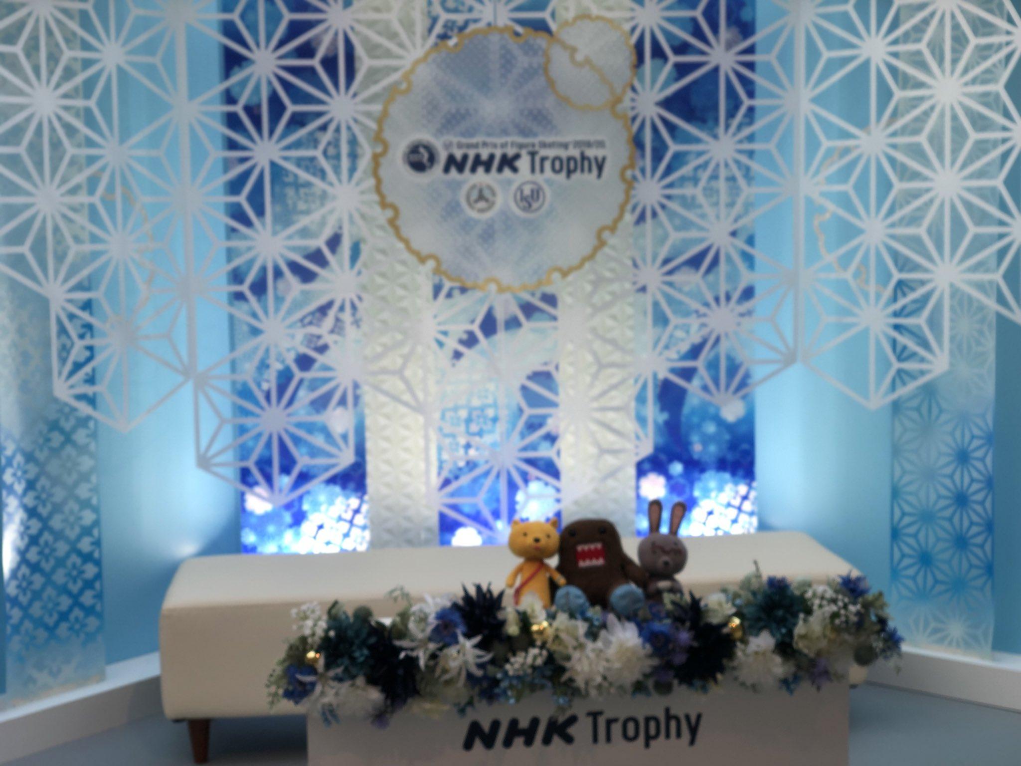 GP - 6 этап. NHK Trophy Sapporo / JPN November 22-24, 2019 EJdTZ-XU8AACNn_?format=jpg&name=4096x4096