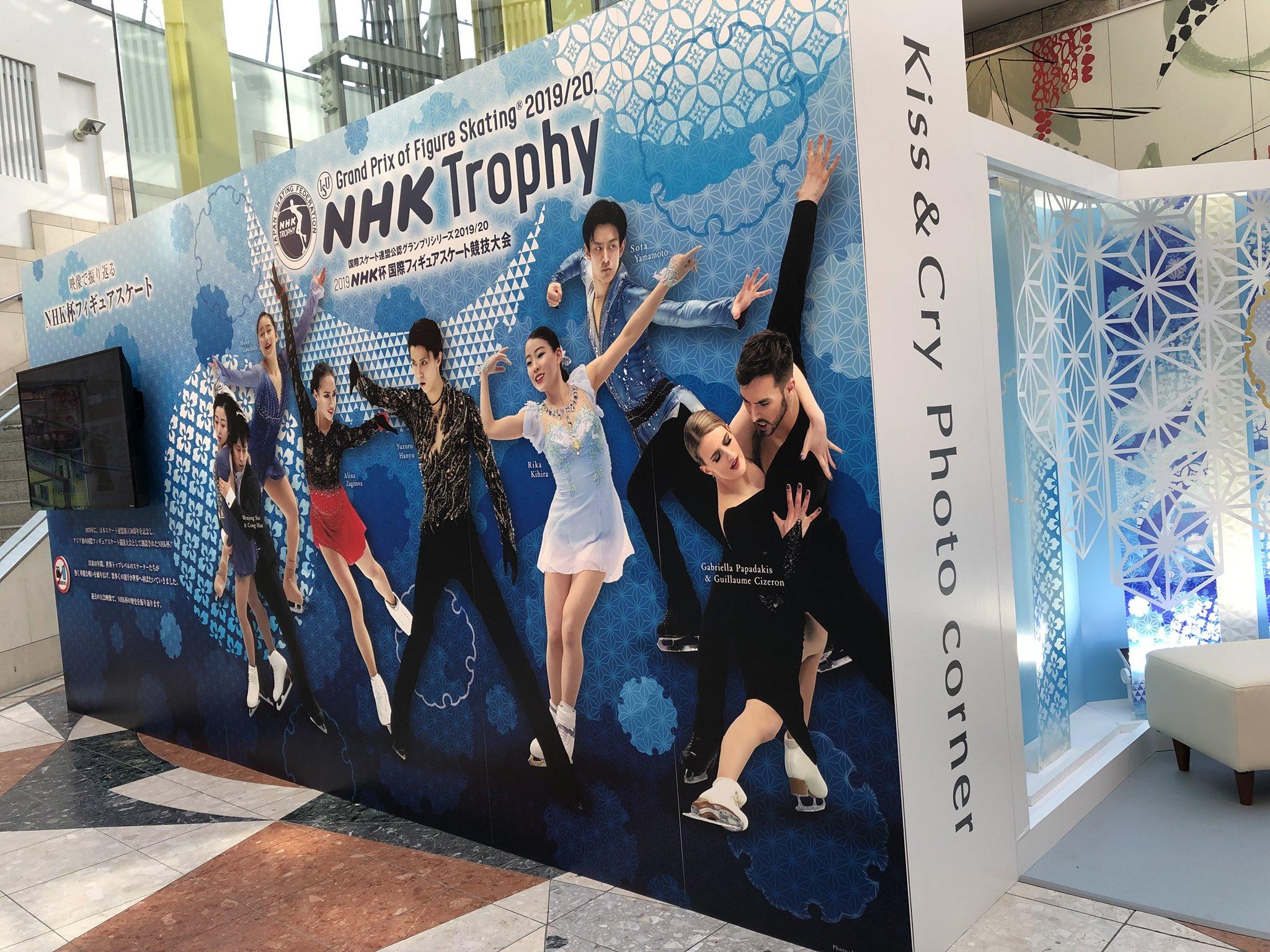 GP - 6 этап. NHK Trophy Sapporo / JPN November 22-24, 2019 EJdTZ-mUUAADleT?format=jpg&name=4096x4096