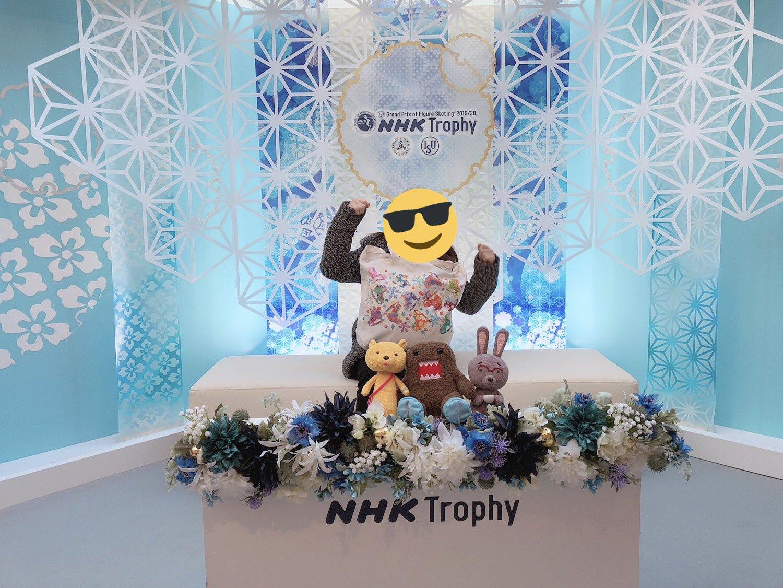 GP - 6 этап. NHK Trophy Sapporo / JPN November 22-24, 2019 EJdTaABUcAAfqW0?format=jpg&name=large