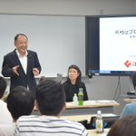 Image for the Tweet beginning: 横浜中華街・江戸清関帝廟通り店活性化プロジェクトを実施しました。  経営学部の4つのゼミに所属する9チームの学生たちが、企画提案を実施しました。