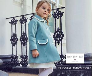 #イギリスの伝統とモダンスタイル を組み合わせて、子どもたち一人一人の独特性を表現しています!高品質アイテムが豊富!様々な賞で #受賞歴 がある #イギリス高級子ども服ブランド『Britannical』https://ameblo.jp/zentarouame/entry-12545802028.html…